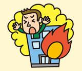 家事やガス中毒